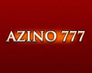 Азино 777 игровые автоматы
