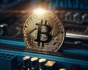 Майнинг биткоинов: суть процесса