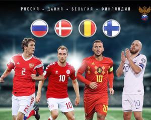 Итоги жеребьевки Евро-2020
