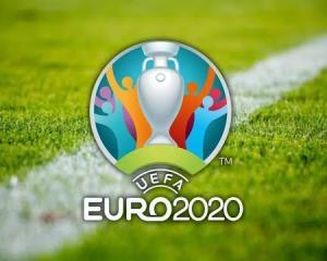 Евро состоится в следующем году