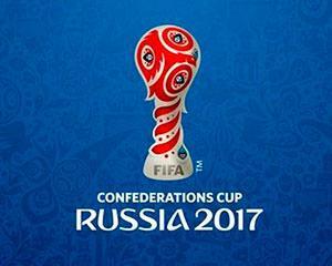 Кубок конфедераций - 2017