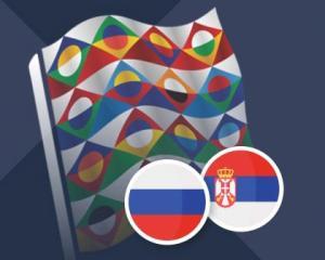День матча. Россия - Сербия