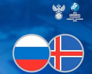 Стартовый состав молодежной сборной России