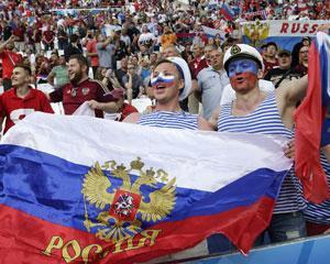 Билеты на матч Шотландия - Россия