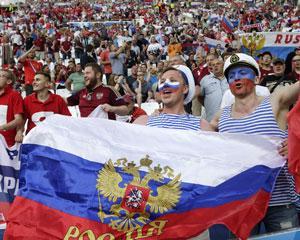 Билеты на матч Бельгия - Россия