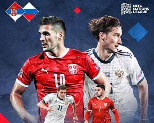 Сербия – Россия. Прогноз на матч